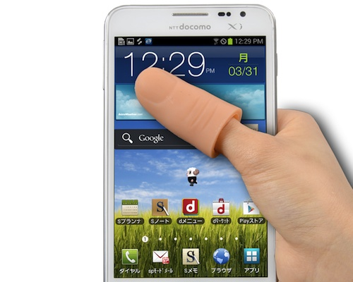 thanko-thumb-extender-extension-finger-phone-touchscreen-th